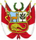 Republic of Peru: Coat of Arms